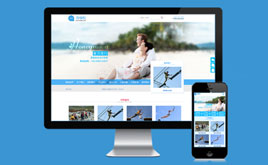 旅行风景旅游服务公司网站织梦模板(带手机版数据同步)