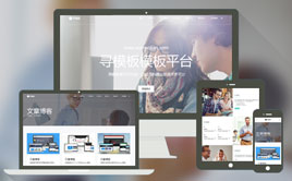 高端自适应精致商务企业太阳城娱乐织梦cms模板