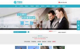 dedecms蓝色商务野外拓展服务行业太阳城娱乐(带手机版)