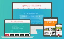 服务类企业品牌设计响应式网站模板html5织梦模板