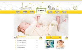 织梦儿童卡通幼儿摄影创意网站模板