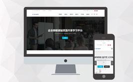 白色经典中小型企业网站织梦cms模板