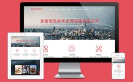 高端HTML5响应式企业公司网站织梦模板(自适应)