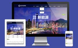织梦高端H5响应式家电子产品网站模板(自适应)