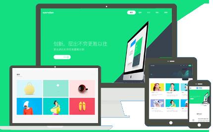 dedecms高端企业视觉设计网站模板(带独立手机端)