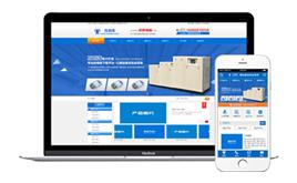 蓝色大气营销型机械电子行业通用企业模板+wap手机端同步+测试数据-互创湾出品