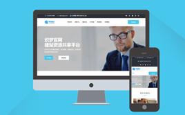 蓝色商务网络公司企业dedecms整站源码(自适应可做外贸网站)
