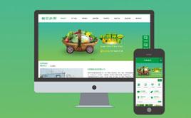 织梦绿色种植类蔬菜水果产品展示网站模板(带手机端)