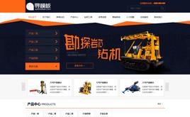 织梦cms机械设备产品展示企业网络宣传网站模板