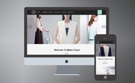 服装时尚模特艺术展示类织梦模板(自适应手机端)