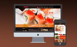 织梦料理餐饮加盟企业管理网站模板(带手机端)