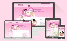 粉色育儿母婴催乳行业织梦模板(自适应终端)