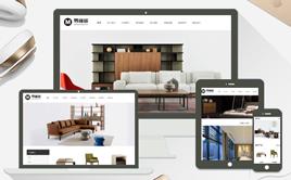 织梦响应式智能家居装修行业网站模板