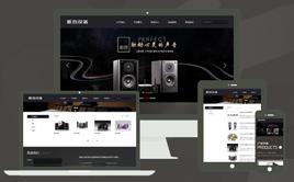 响应式音响设备产品展示公司网站模板(织梦CMS模板)