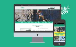 织梦cms户外教育培训机构公司企业网站模板(带手机端)