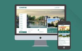 dedecms绿色种植园林景观行业网站模板(带手机端)