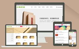 织梦包装纸箱类公司企业网站模板(响应式)