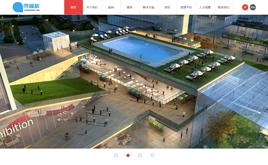 织梦文化品牌传播公司企业网站模板