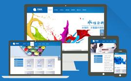 响应式涂料油漆装修公司企业网站织梦模板