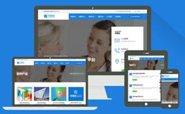 dedecms高端蓝色医院机构企业网站模板