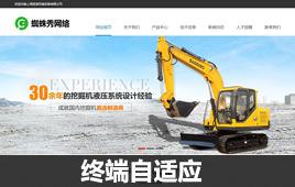 织梦cms机械设备-电子设备-工业设备企业网站模板(自适应手机端)