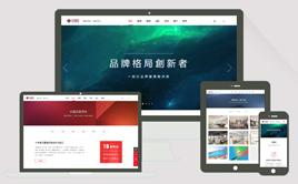织梦HTML5建筑装修设计公司网站模板(响应式)