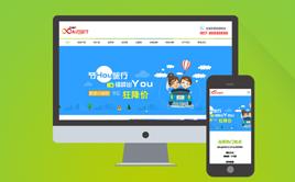 织梦cms绿色大气的旅行社,旅游公司网站模板(自适应)