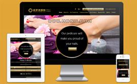 织梦html5高端响应式美容化妆网站模板(自适应)