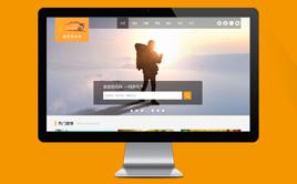 dedecms高端大气橙色宽屏旅行社/旅游资讯网站模板