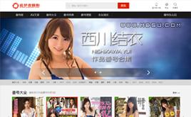 织梦番号网站女优名人介绍网站模板