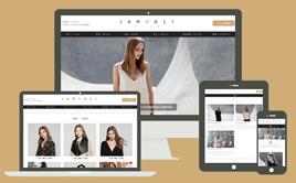 HTML5时尚创意婚纱摄影类织梦模板(响应式模板)