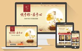 酒水品牌酒业公司企业网站织梦模板(pc+手机模板)
