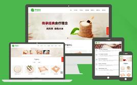 织梦绿色简洁自适应农产品食品公司网站模板