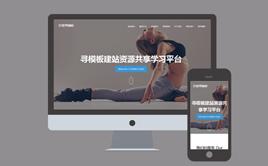 响应式网络公司广告设计行业网站织梦模板