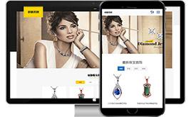 (中英双语)响应式珠宝项链产品展示类织梦模板(自适应手机端)