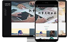 HTML5响应式黑色婚纱摄影图片展示通用公司网站模板(自适应手机)