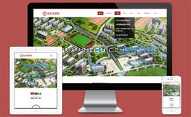 html5响应式城市规划产品展示类网站织梦模板(自适应)
