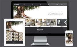 织梦黑色高端html5响应式产品展示类英汉双语企业网站模板