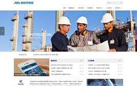 dedecms集团公司-金融公司-科技公司模板(终端自适应)