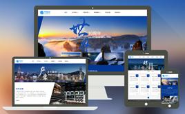 HTML5响应式企业集团织梦模板