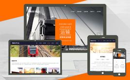 响应式货运物流网站dedecms模板