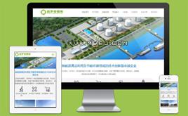 绿色新能源产品展示企业网站模板带手机端(带wap版)