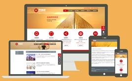 自适应金融理财融资机构织梦网站模板