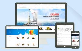 织梦响应式机器设备企业公司网站模板
