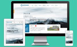 织梦高端服装制定加工行业企业公司网站模板/带手机版