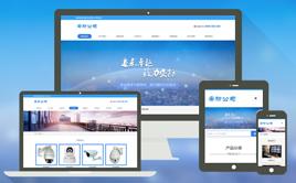 织梦响应式电子安防设备通用企业网站模板