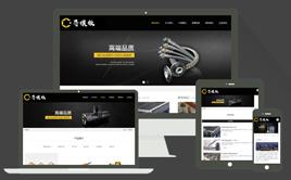 响应式五金铝材建材行业网站模板