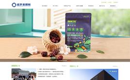 织梦农业加工产品展示集团企业公司网站模板
