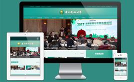 绿色html5响应式学校学院网站织梦自适应模板