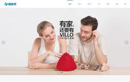 织梦cms智能家居-科技产品-数码产品类展示模板(自适应)